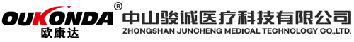 ZhongShan JunCheng Medical Technology Co.,Ltd. Logo